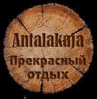 Логотип - Сельская усадьба Анталакая в Молетском районе, Литва